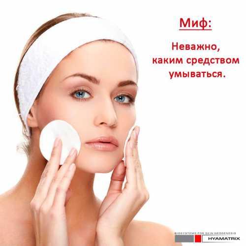 Небольшое количество очищающего средства разогрейте в руках и круговыми движениями начинайте массировать лицо и шею