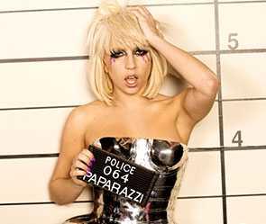 Леди Гага будет ездить на золоте
