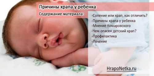 Дёргаешься во сне: причины, этот симптом может