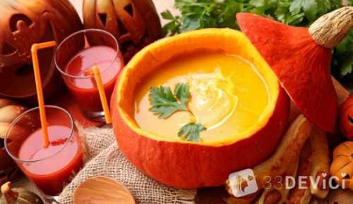 Рецепты супа из тыквы со сливками, секреты выбора