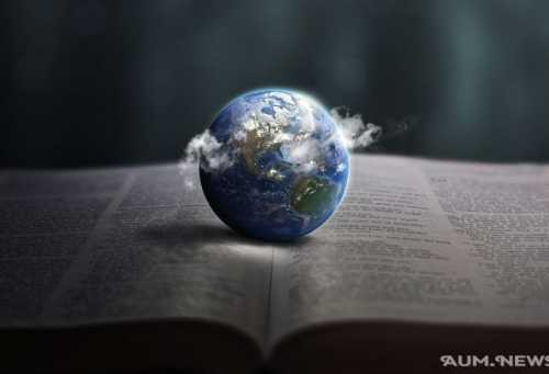 Книги по эзотерике, которые стоит прочитать