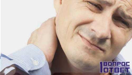 Основными предпосылками, которые могут вызвать дискомфорт и боль в области шеи, можно назвать травма от падения, удара или излишней физической нагрузки заболевания позвоночных дисков, провоцирующие нарушения в их расположении и активности во время подвижности человека сквозняк возрастные изменения в структуре и состоянии позвоночника гормональный дисбаланс