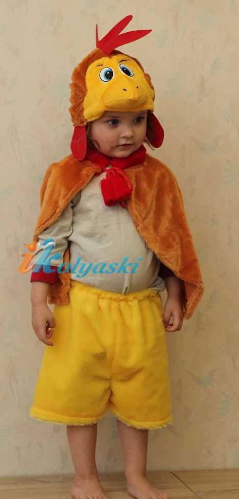 Как сделать детский костюм из подручных средств