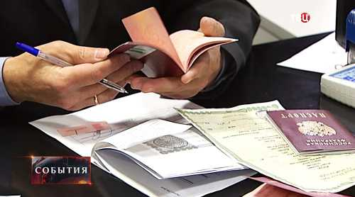 Получи код на скидку при оформлении визы и сообщи его друзьям и знакомым