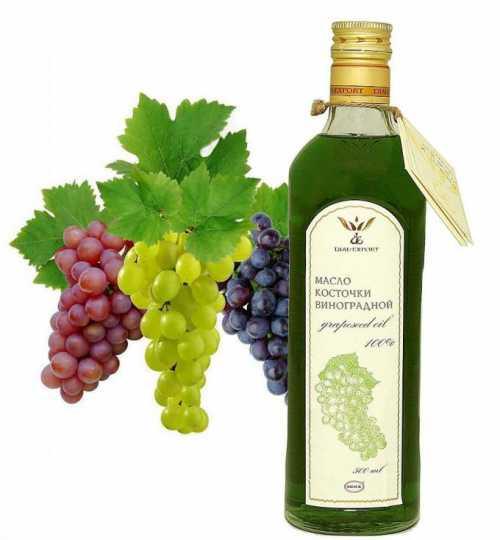 Полезные свойства виноградного масла, лечебные