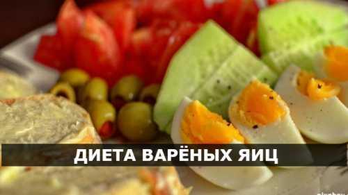Ужинапельсин, салат и вареных яйца